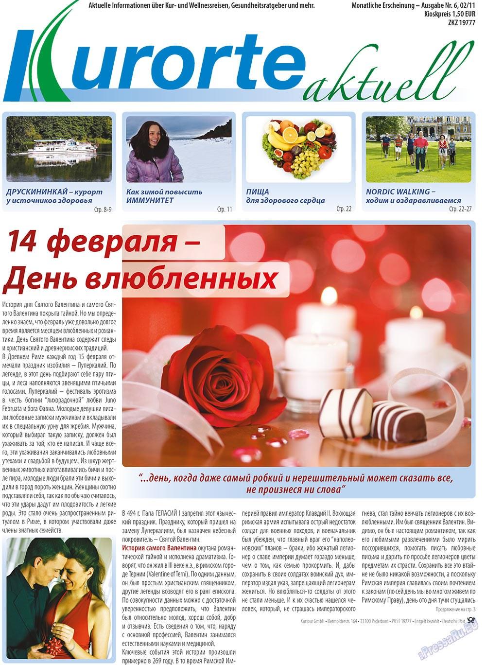 Kurorte aktuell (газета). 2011 год, номер 2, стр. 1
