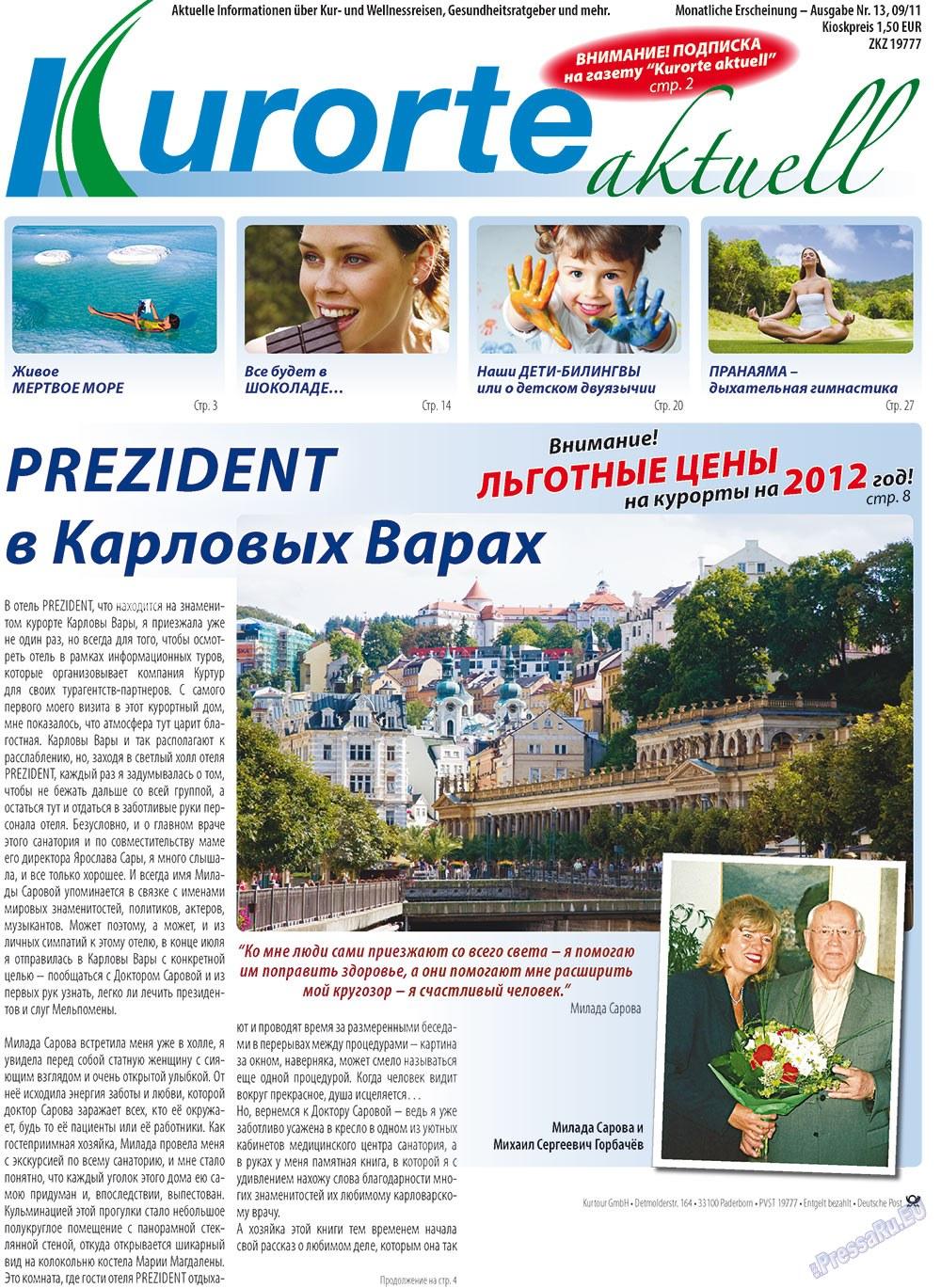Kurorte aktuell (газета). 2011 год, номер 9, стр. 1
