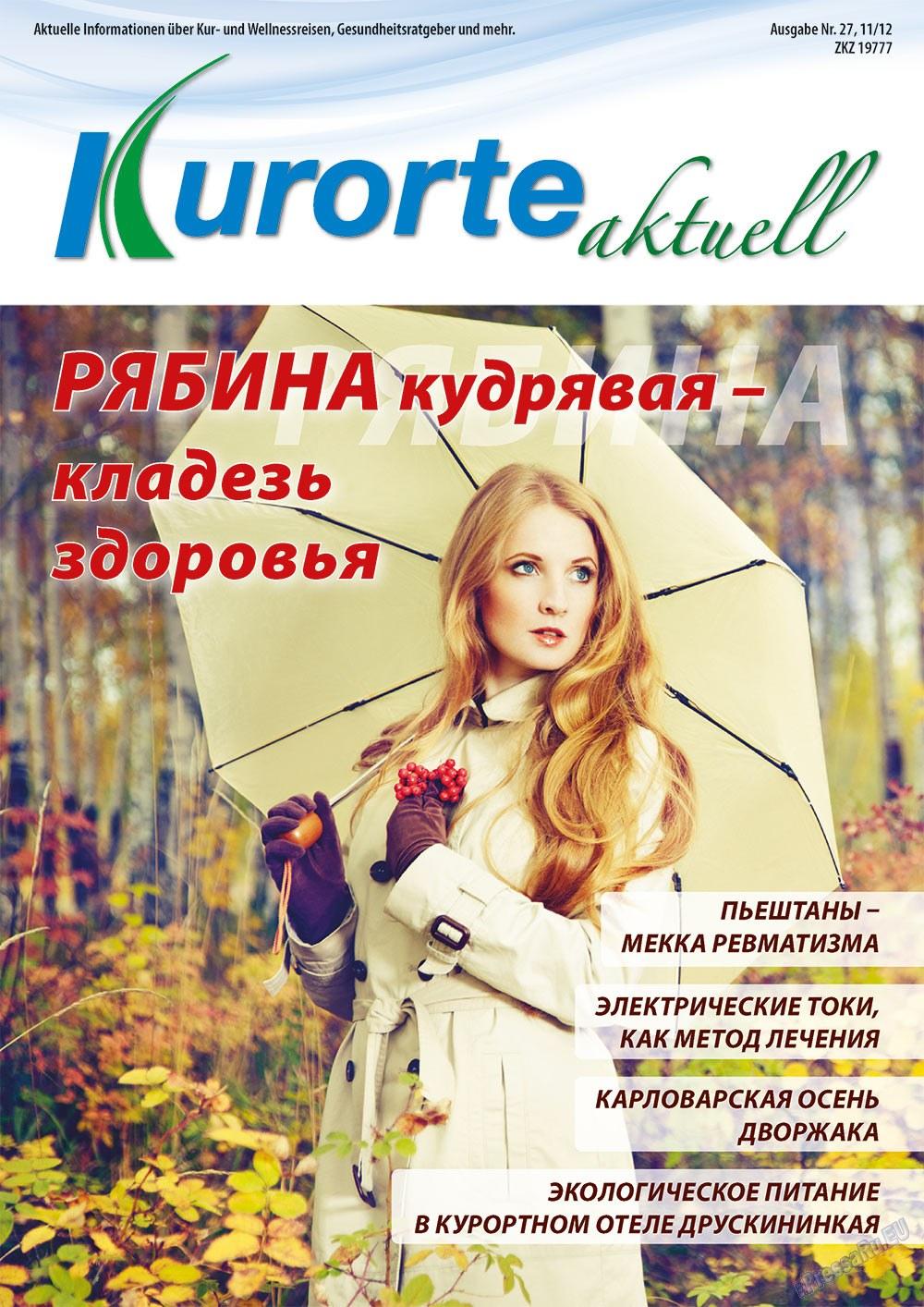 Kurorte aktuell (газета). 2012 год, номер 27, стр. 1