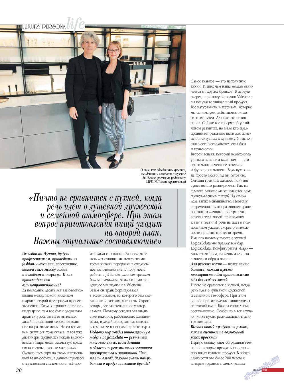 Life in Франкфурт (журнал). 2019 год, номер 44, стр. 36