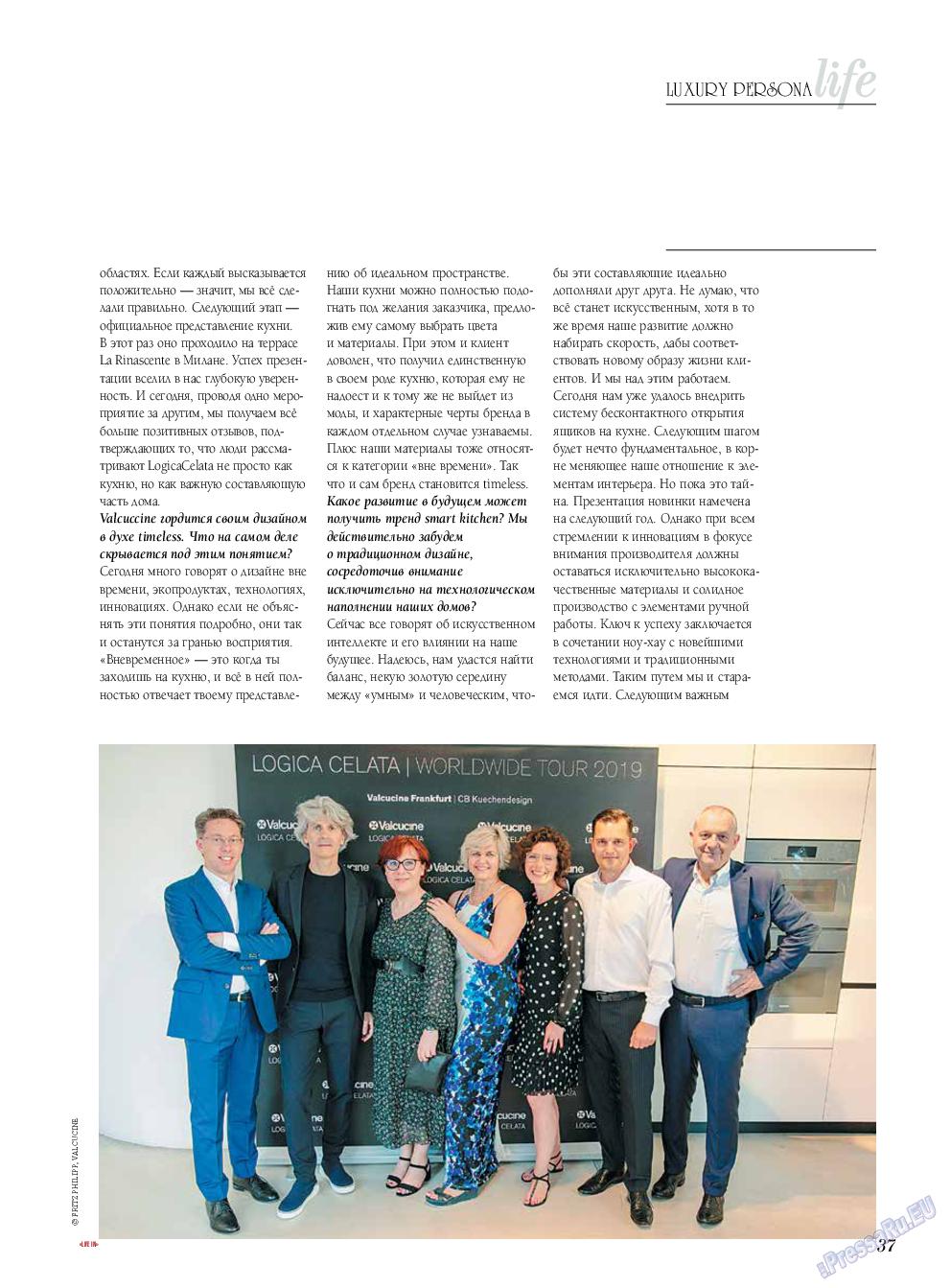 Life in Франкфурт (журнал). 2019 год, номер 44, стр. 37
