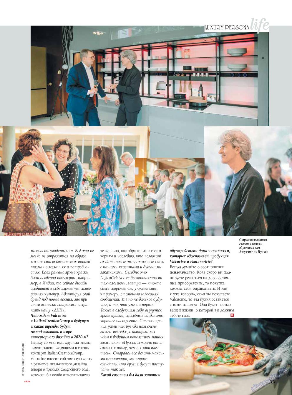 Life in Франкфурт (журнал). 2019 год, номер 44, стр. 39