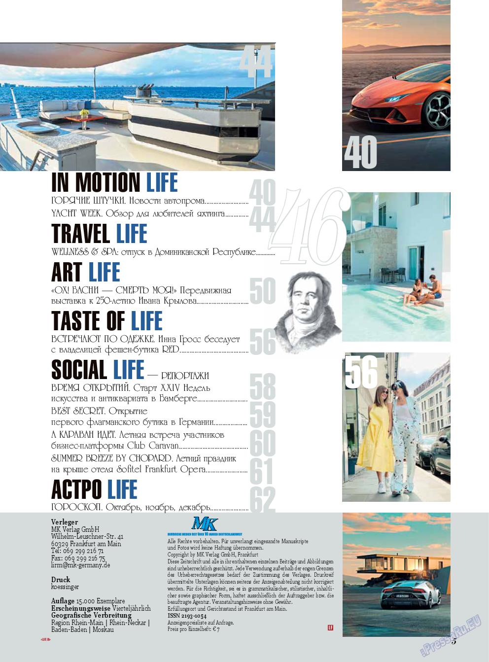 Life in Франкфурт (журнал). 2019 год, номер 44, стр. 5