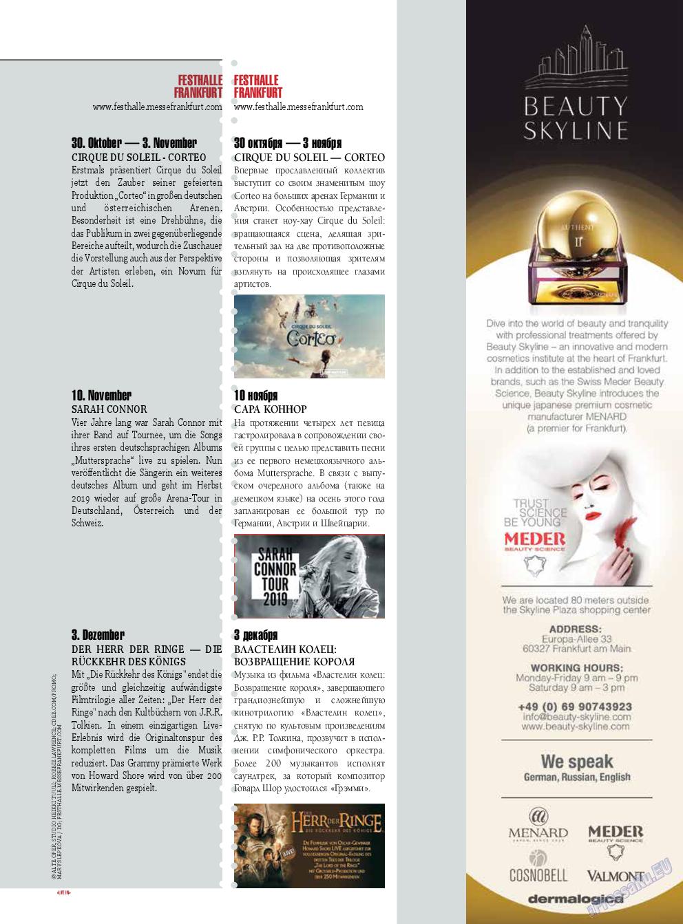 Life in Франкфурт (журнал). 2019 год, номер 44, стр. 7