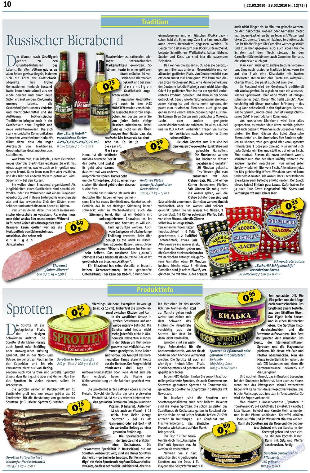 MIX-Markt Zeitung (газета). 2010 год, номер 12, стр. 10