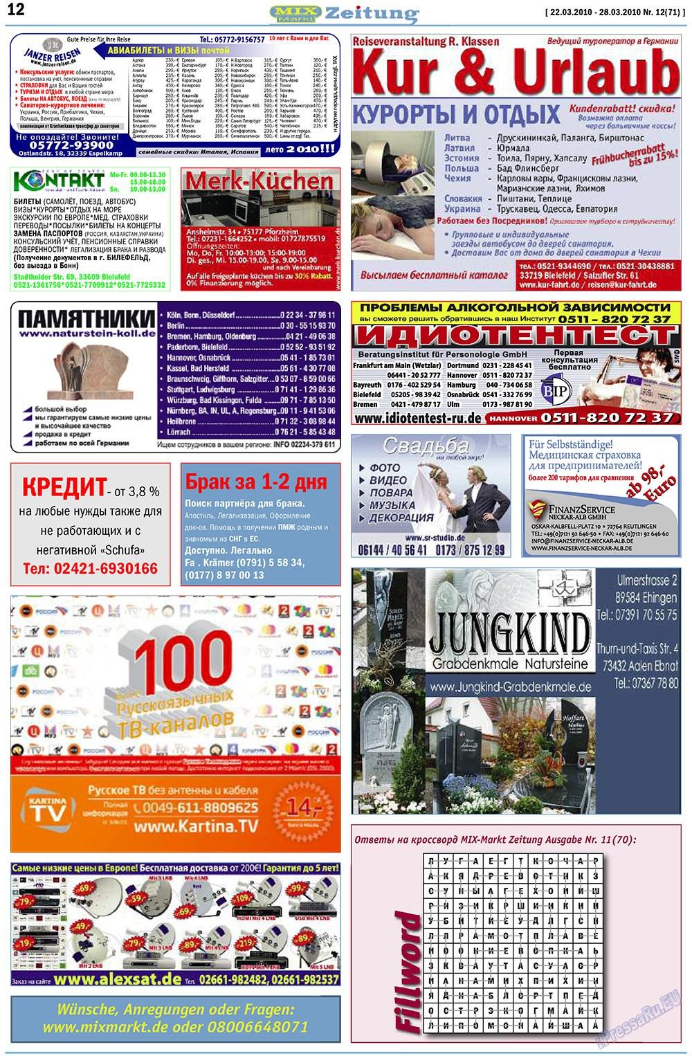 MIX-Markt Zeitung (газета). 2010 год, номер 12, стр. 12