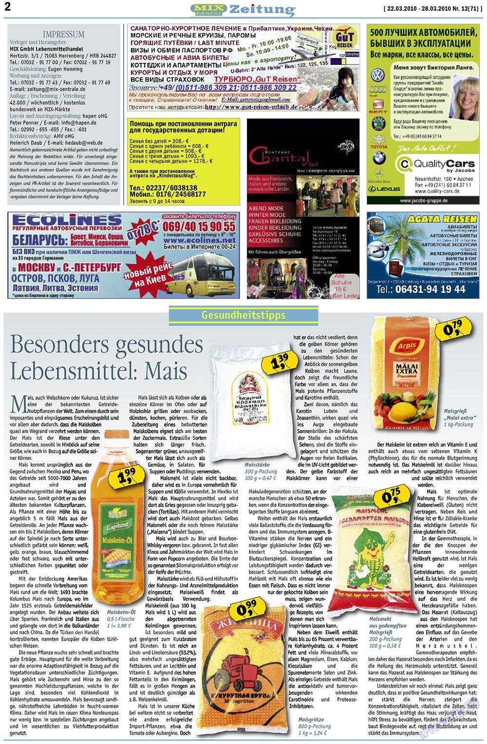 MIX-Markt Zeitung (газета). 2010 год, номер 12, стр. 2
