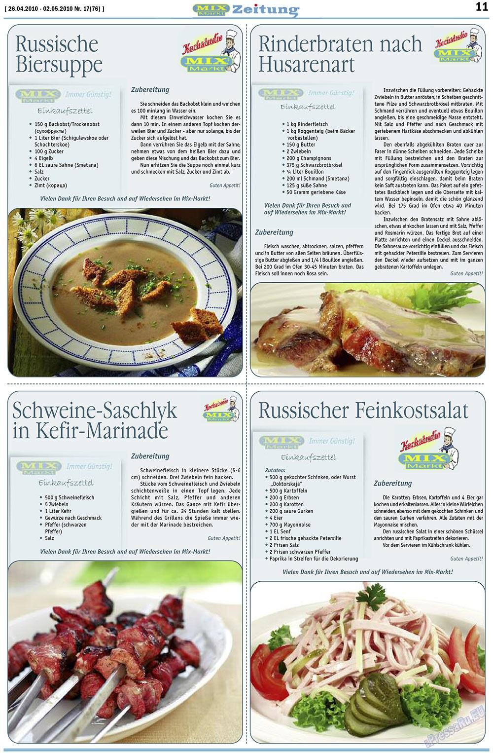 MIX-Markt Zeitung (газета). 2010 год, номер 17, стр. 11