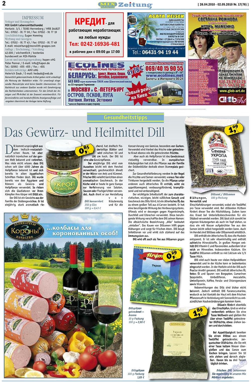 MIX-Markt Zeitung (газета). 2010 год, номер 17, стр. 2