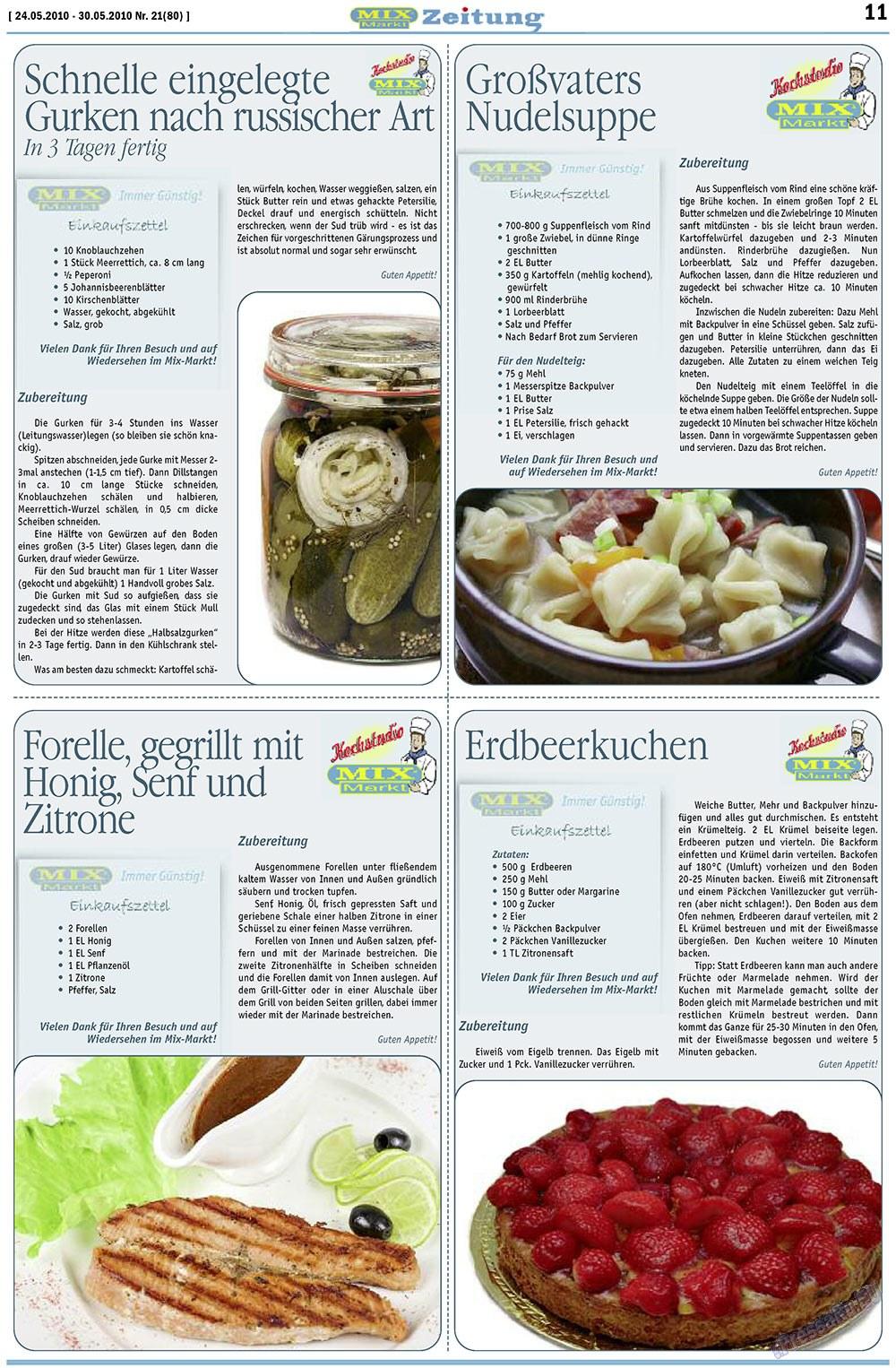 MIX-Markt Zeitung (газета). 2010 год, номер 21, стр. 11