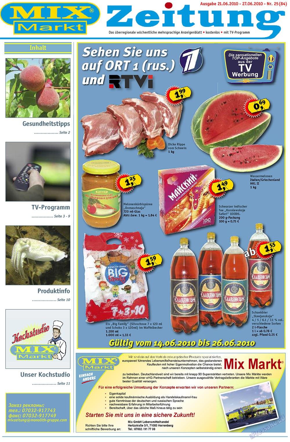 MIX-Markt Zeitung (газета). 2010 год, номер 25, стр. 1