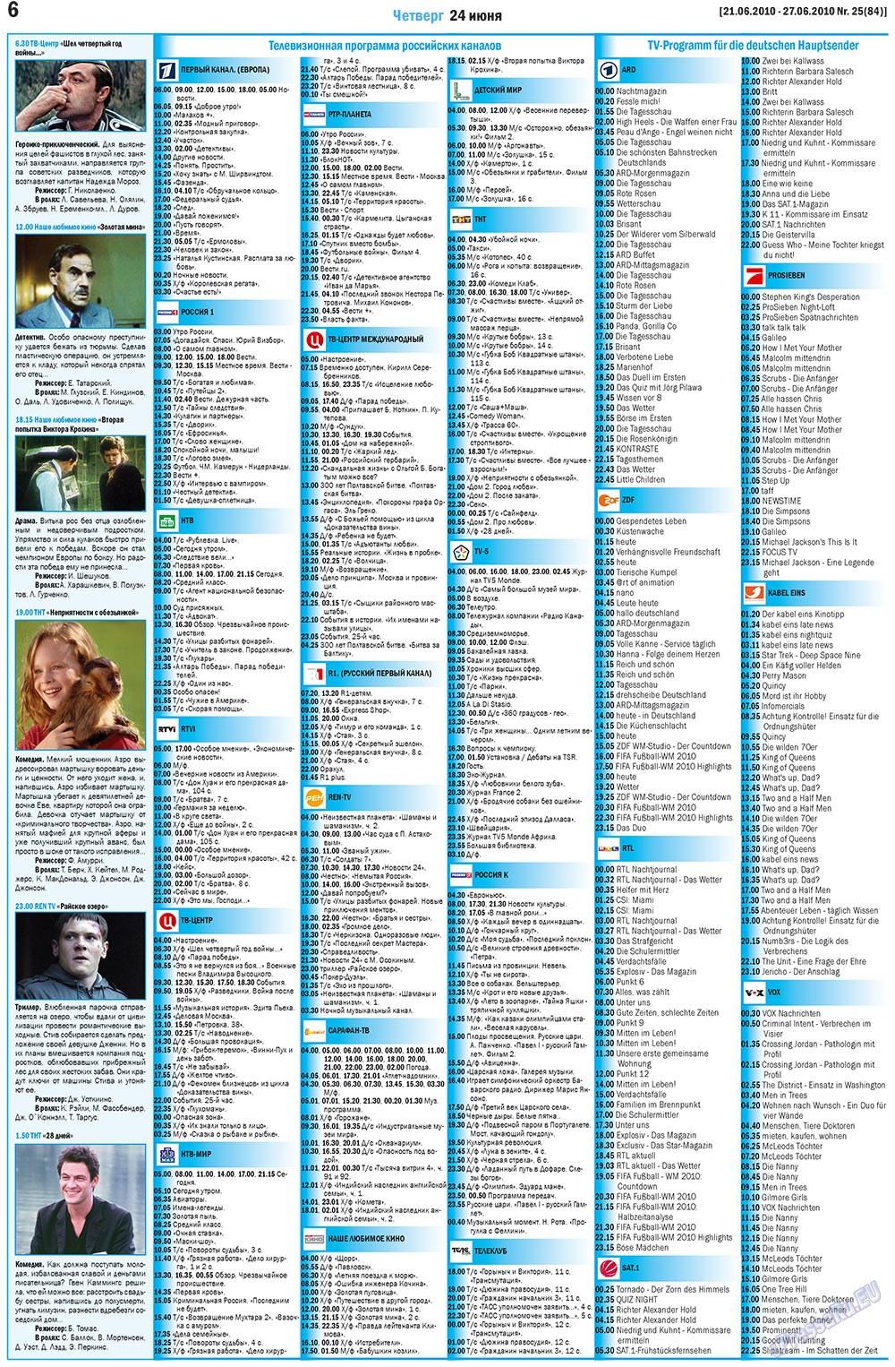 MIX-Markt Zeitung (газета). 2010 год, номер 25, стр. 6
