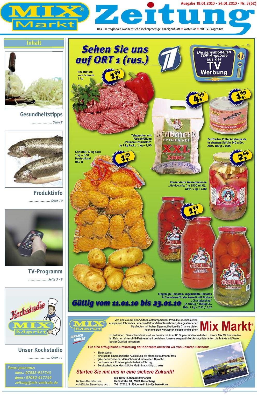 MIX-Markt Zeitung (газета). 2010 год, номер 3, стр. 1