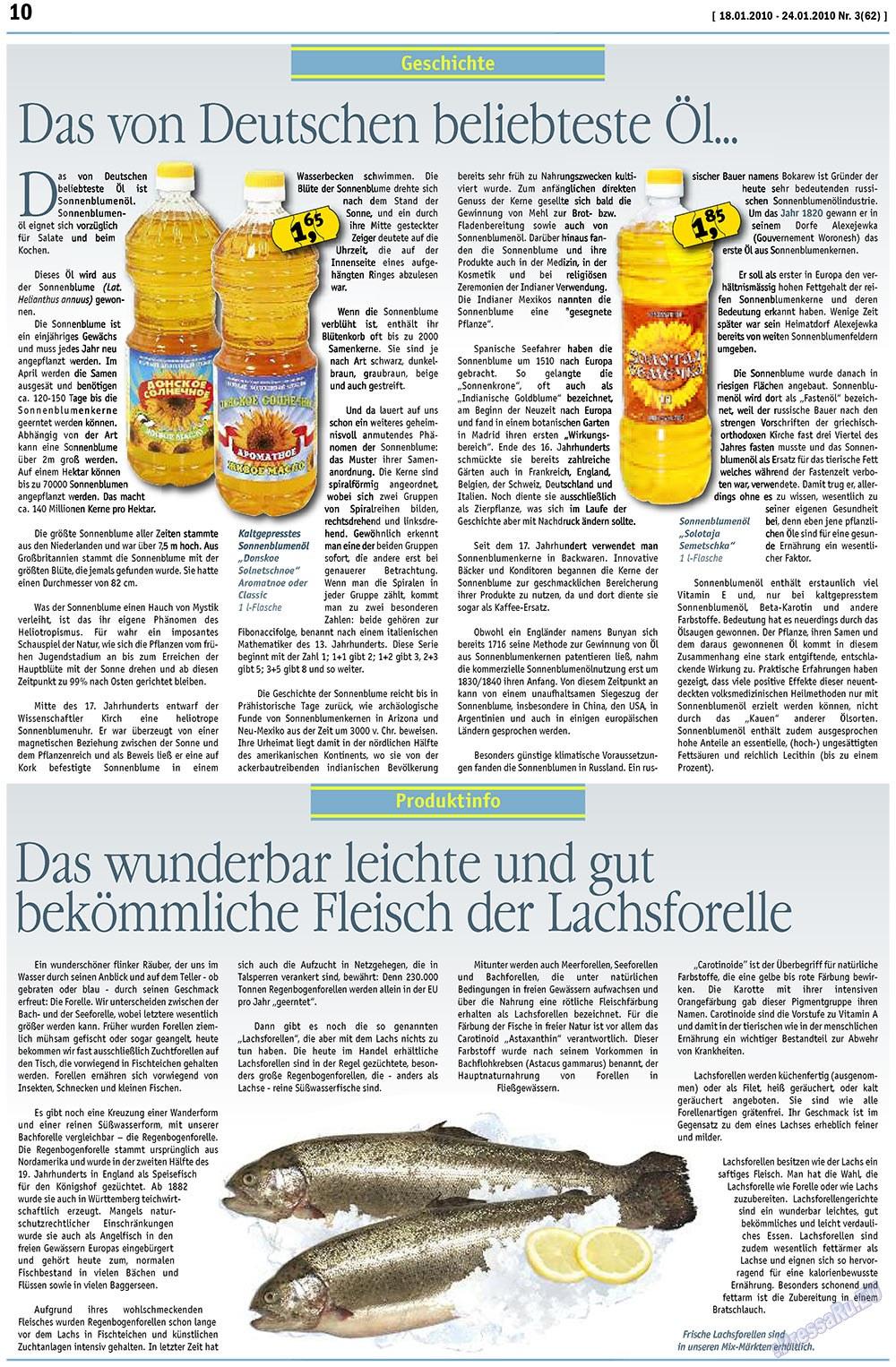 MIX-Markt Zeitung (газета). 2010 год, номер 3, стр. 10