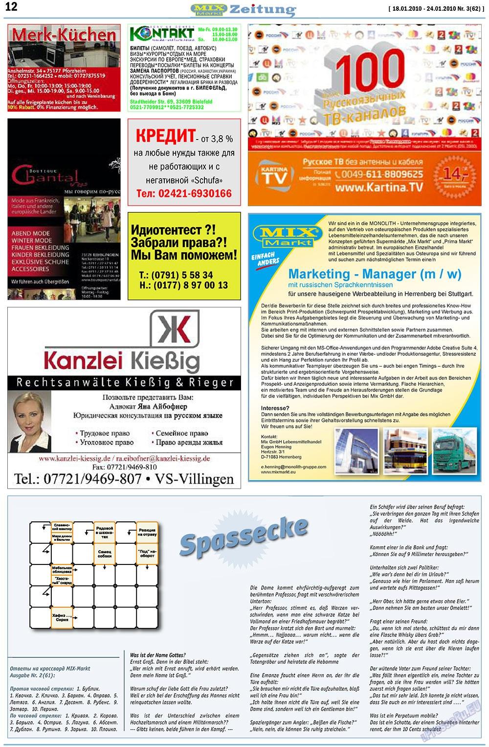 MIX-Markt Zeitung (газета). 2010 год, номер 3, стр. 12