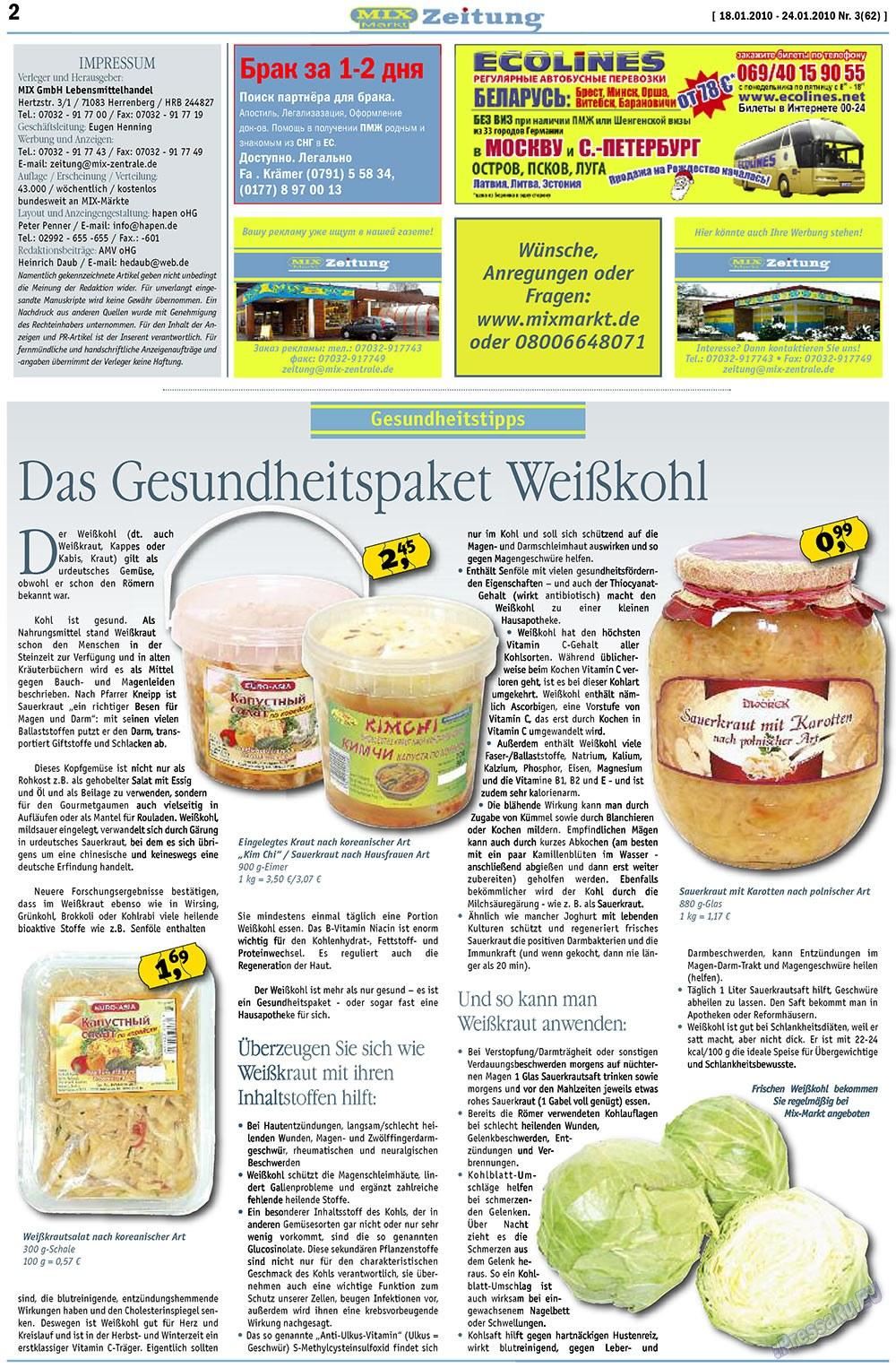 MIX-Markt Zeitung (газета). 2010 год, номер 3, стр. 2