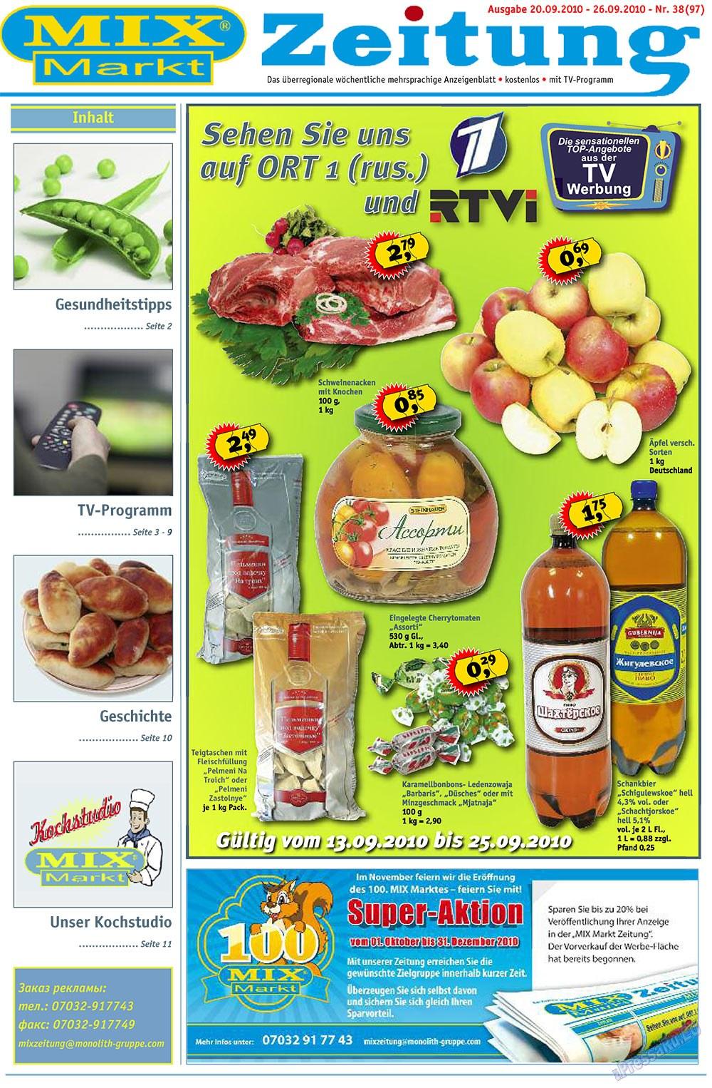 MIX-Markt Zeitung (газета). 2010 год, номер 38, стр. 1