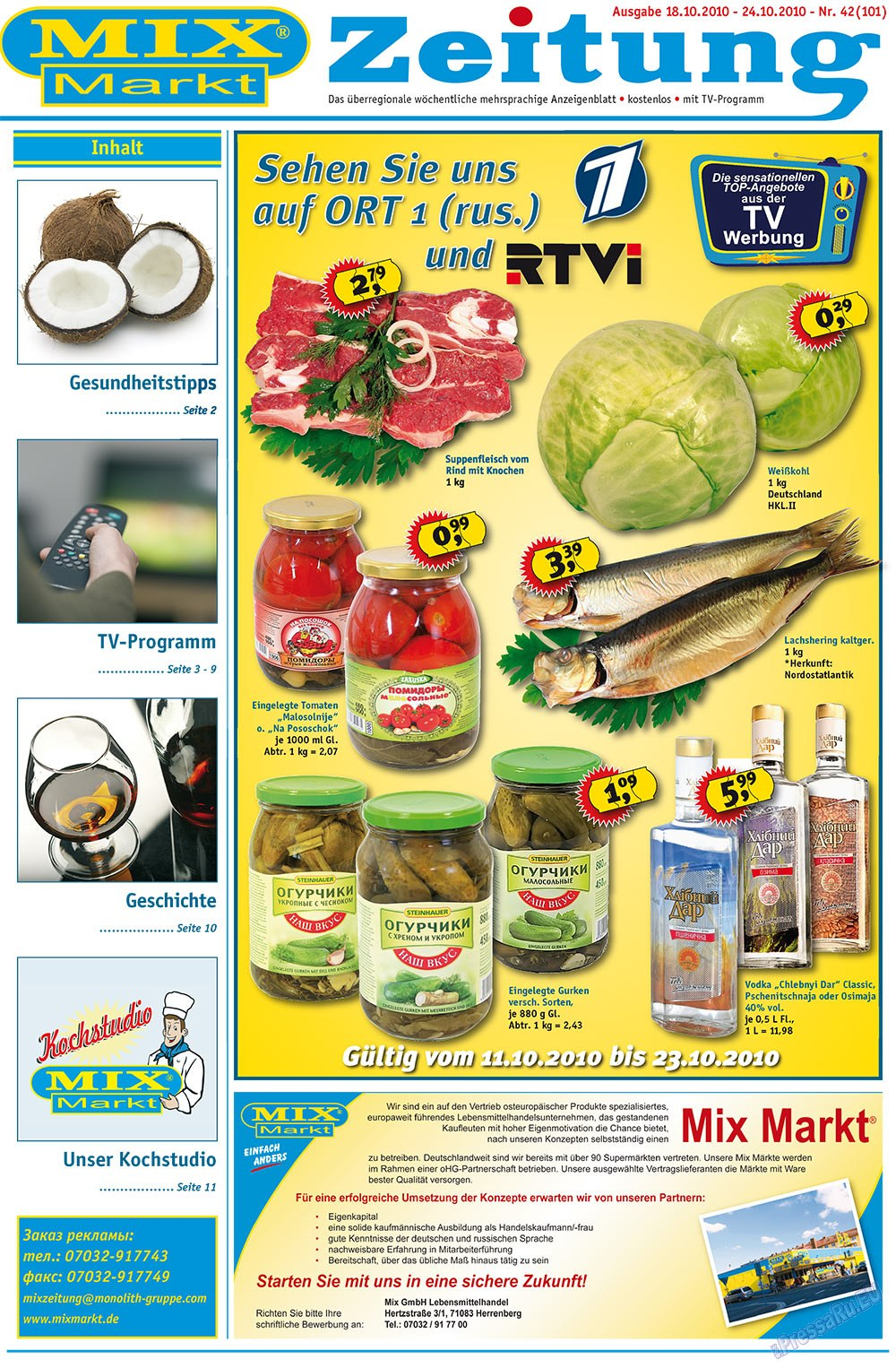 MIX-Markt Zeitung (газета). 2010 год, номер 42, стр. 1