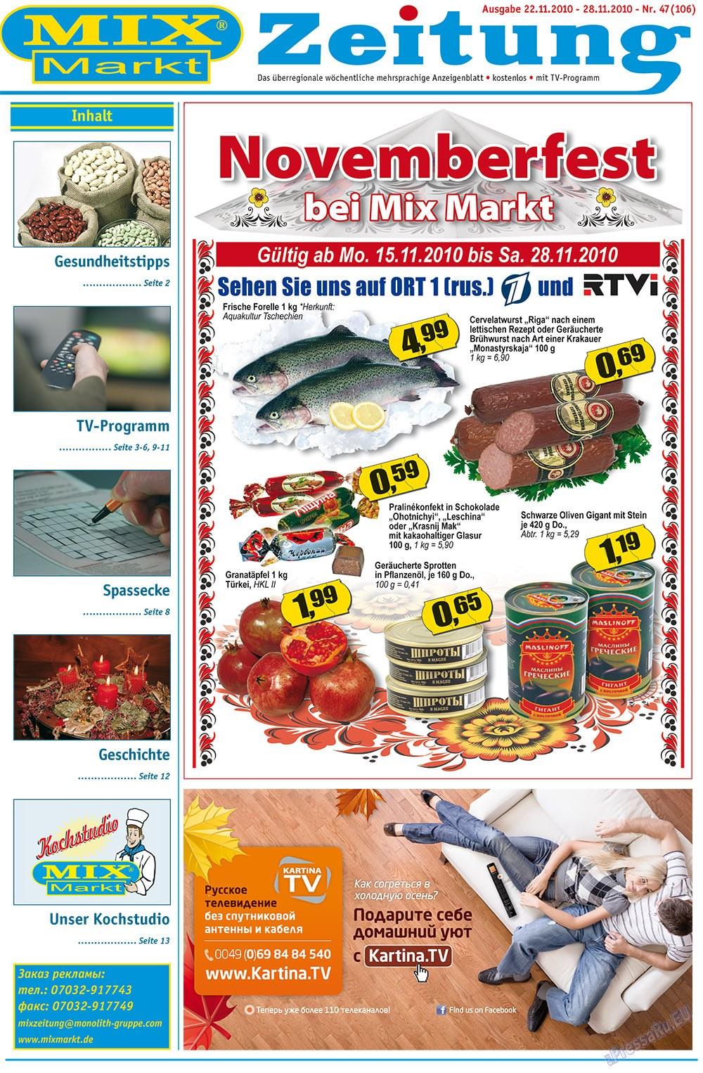 MIX-Markt Zeitung (газета). 2010 год, номер 47, стр. 1