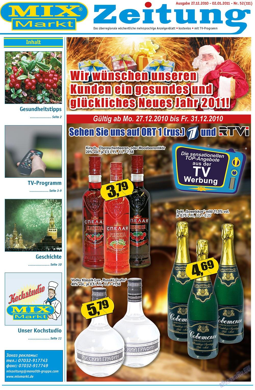 MIX-Markt Zeitung (газета). 2010 год, номер 52, стр. 1