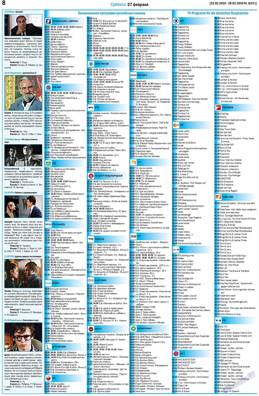 MIX-Markt Zeitung (газета). 2010 год, номер 8, стр. 8