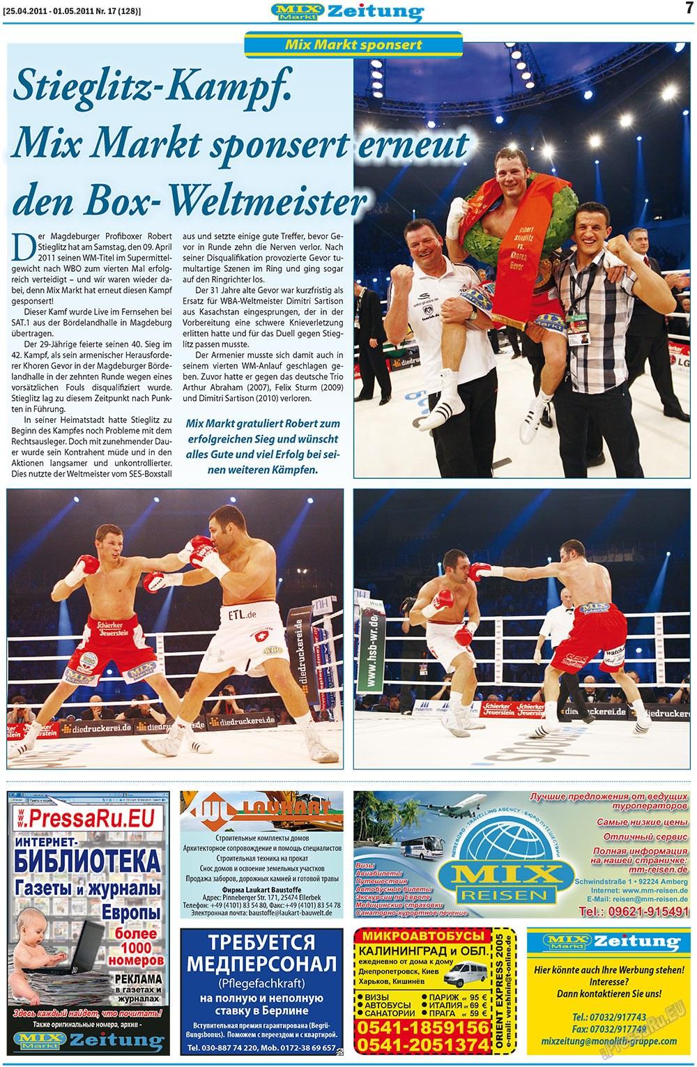 MIX-Markt Zeitung (газета). 2011 год, номер 17, стр. 7