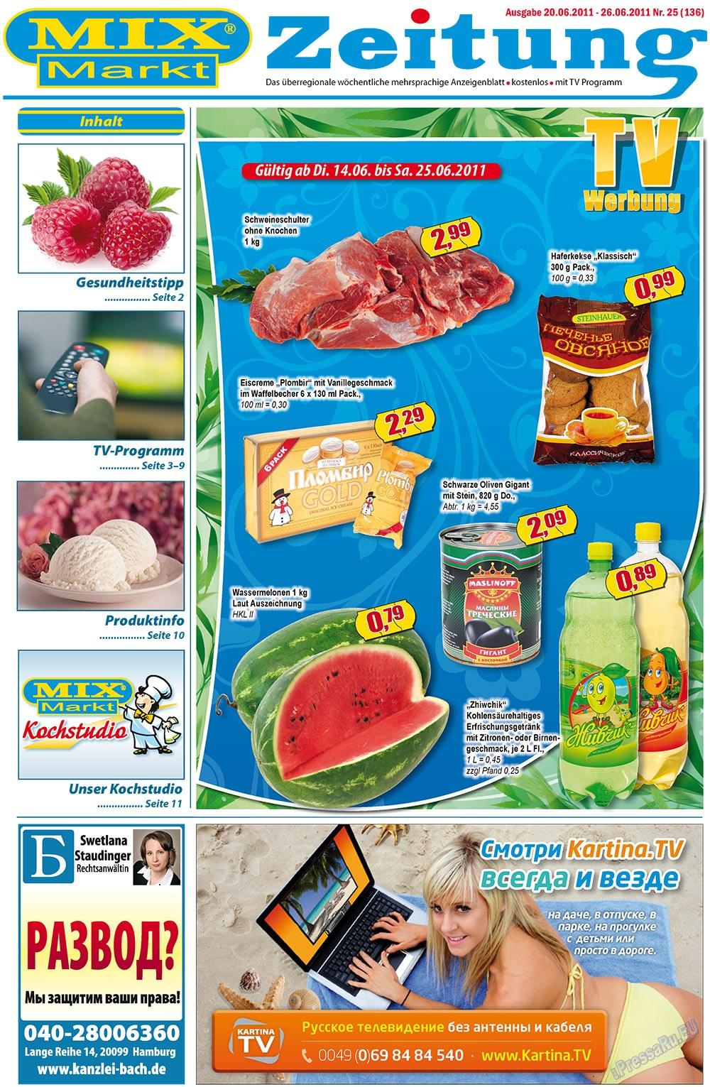 MIX-Markt Zeitung (газета). 2011 год, номер 25, стр. 1