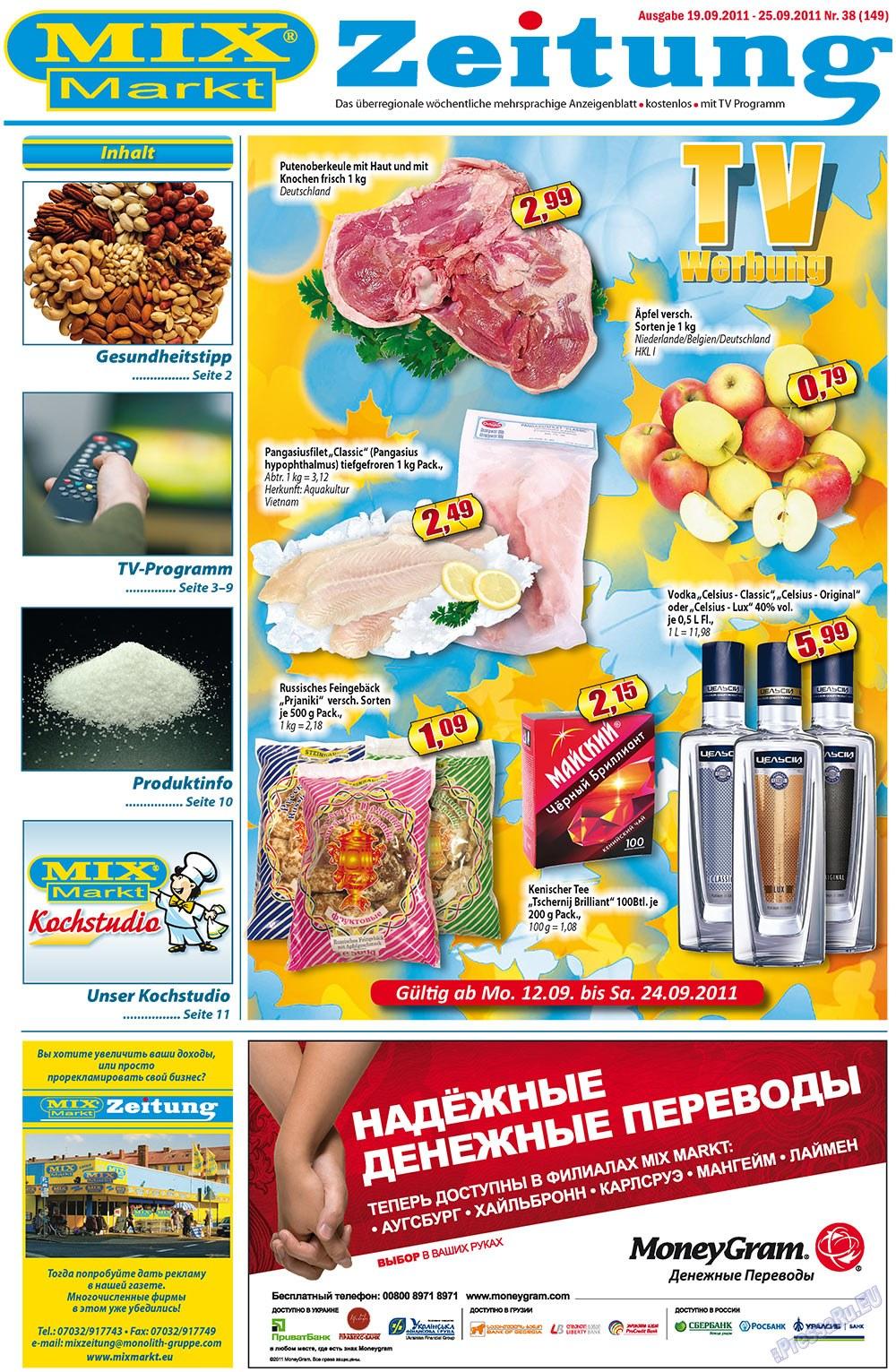 MIX-Markt Zeitung (газета). 2011 год, номер 38, стр. 1