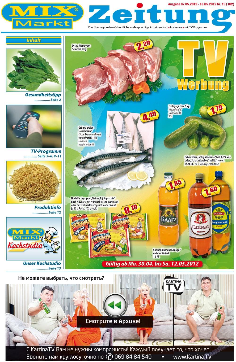 MIX-Markt Zeitung (газета). 2012 год, номер 19, стр. 1