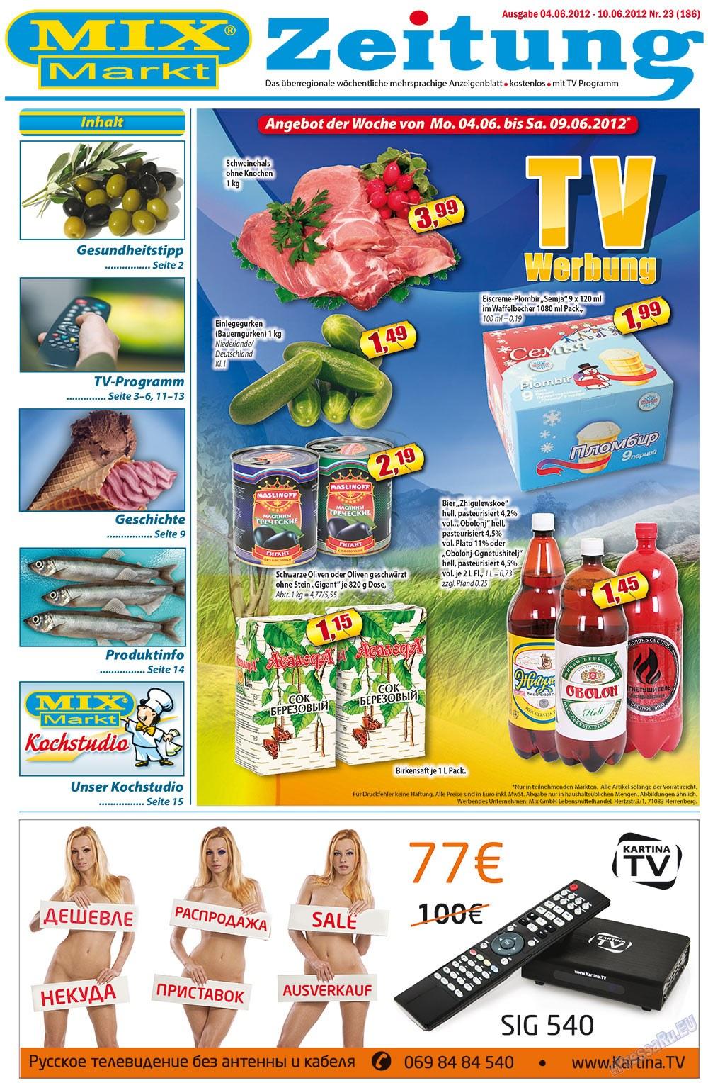 MIX-Markt Zeitung (газета). 2012 год, номер 23, стр. 1