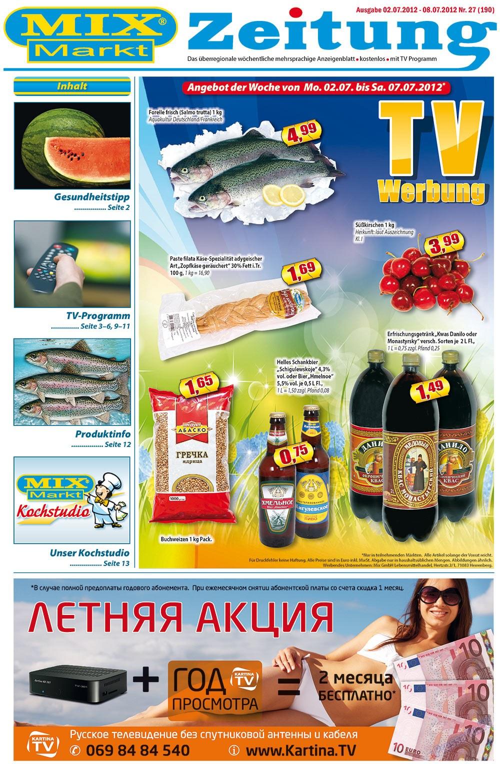 MIX-Markt Zeitung (газета). 2012 год, номер 27, стр. 1