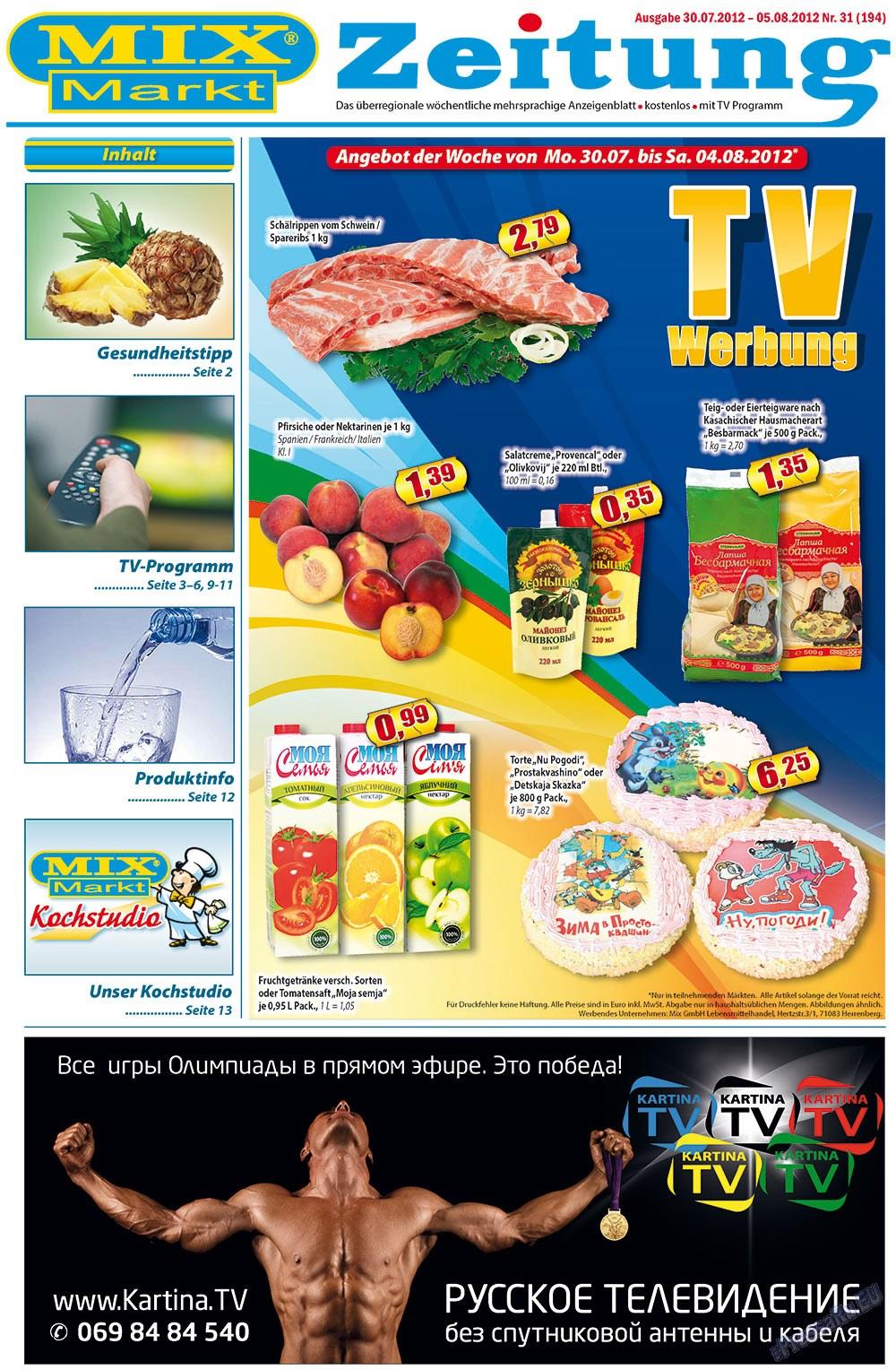 MIX-Markt Zeitung (газета). 2012 год, номер 31, стр. 1