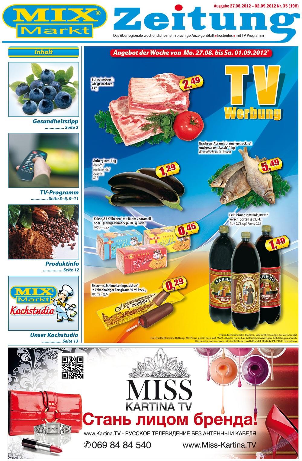 MIX-Markt Zeitung (газета). 2012 год, номер 35, стр. 1