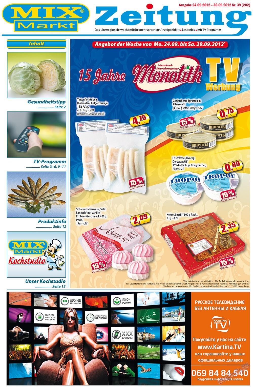 MIX-Markt Zeitung (газета). 2012 год, номер 39, стр. 1