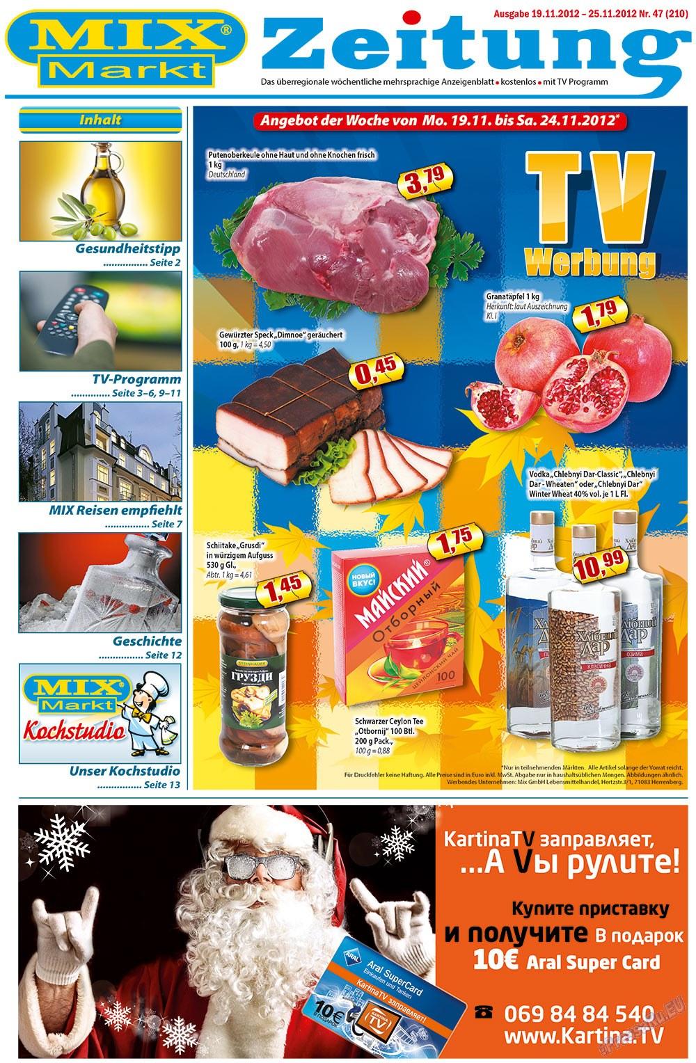MIX-Markt Zeitung (газета). 2012 год, номер 47, стр. 1