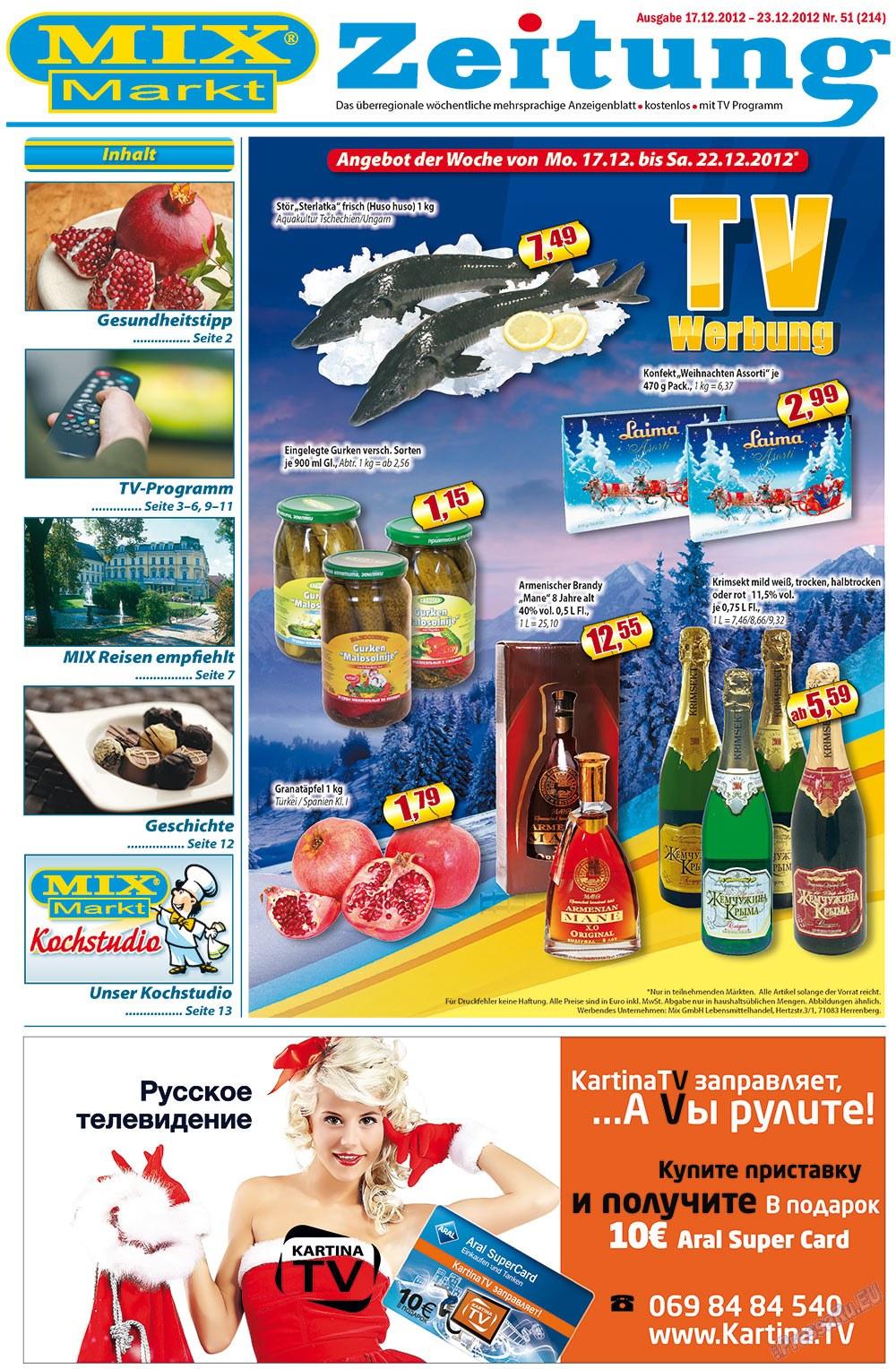 MIX-Markt Zeitung (газета). 2012 год, номер 51, стр. 1