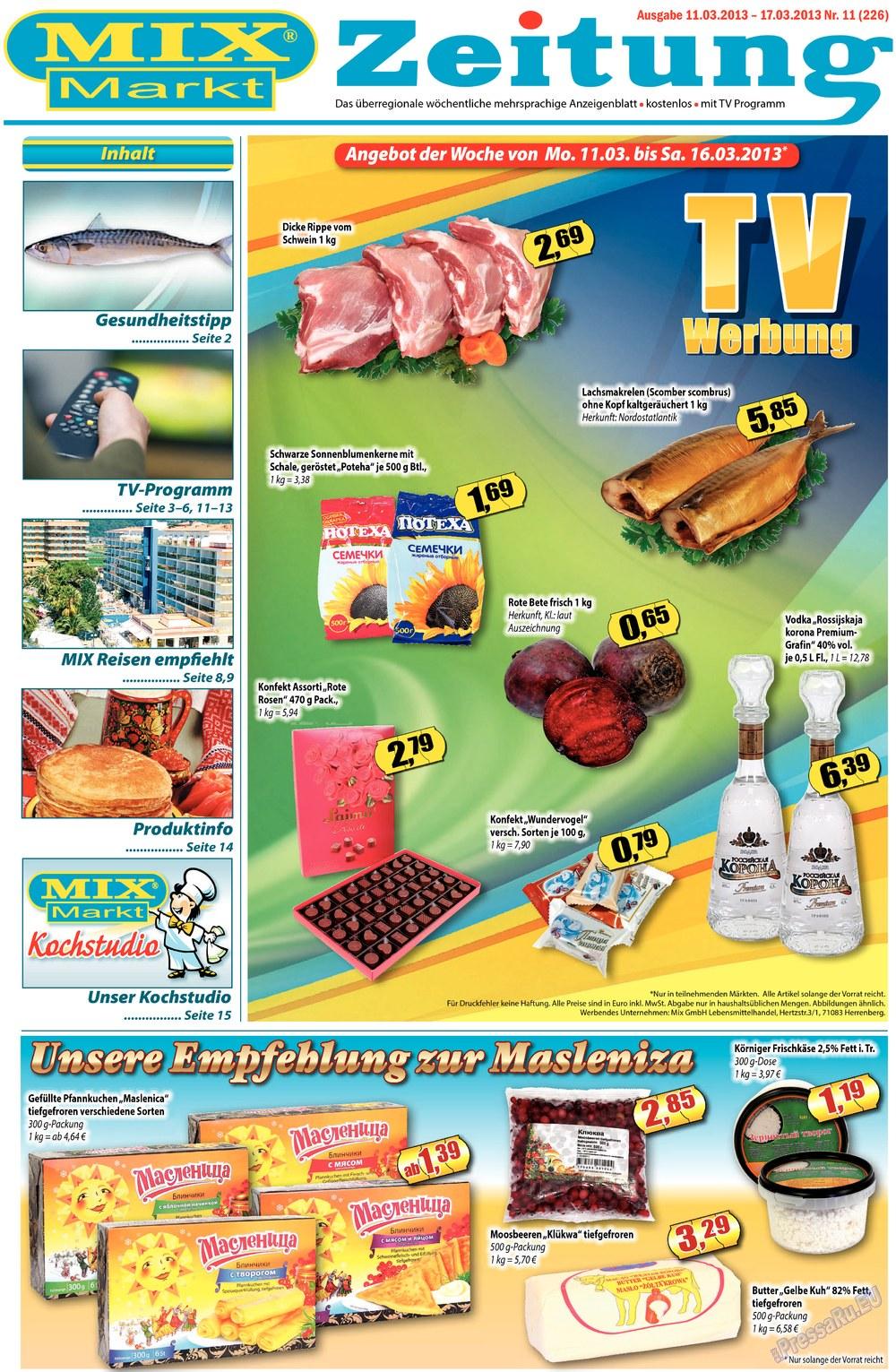 MIX-Markt Zeitung (газета). 2013 год, номер 11, стр. 1