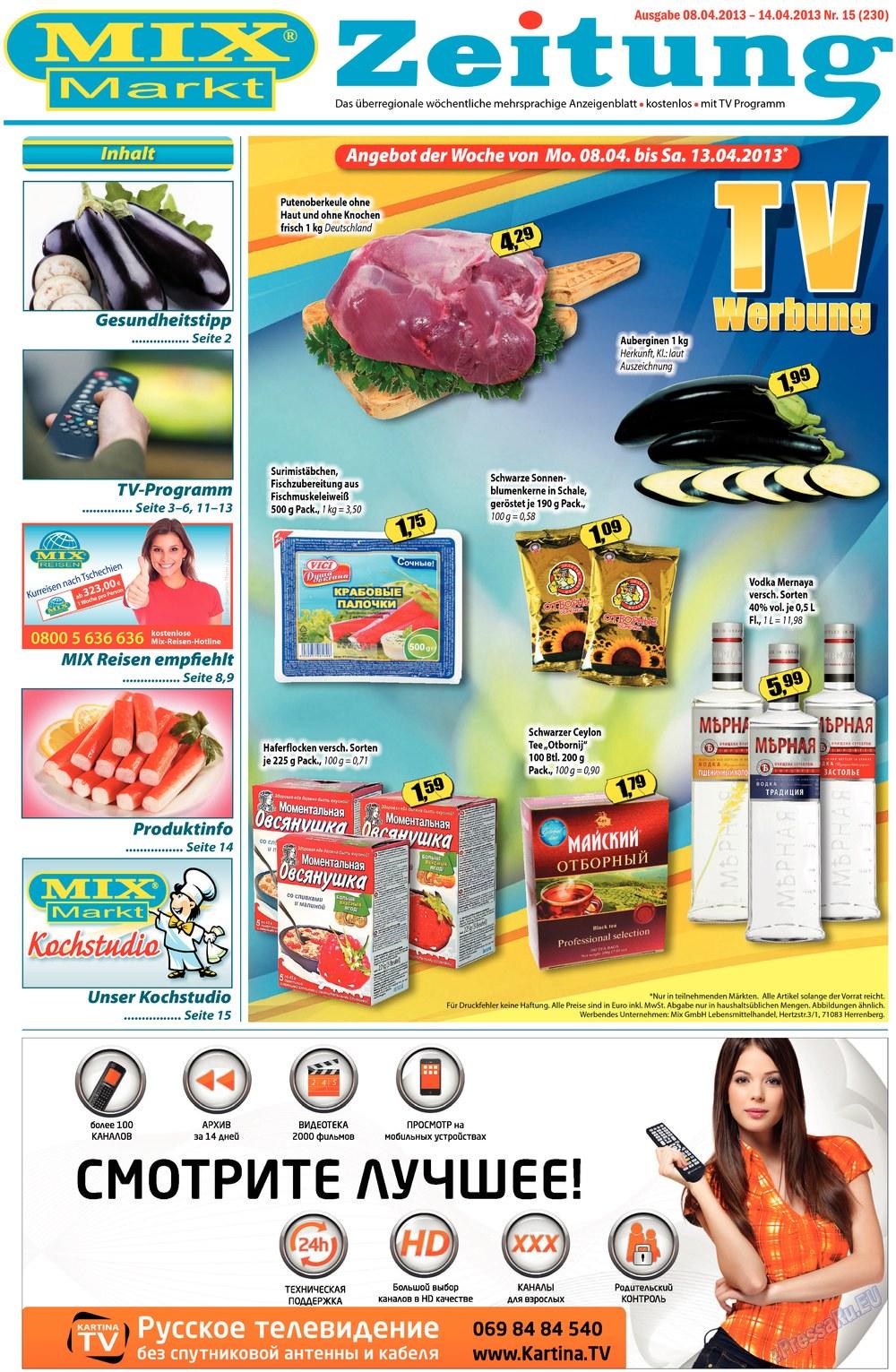MIX-Markt Zeitung (газета). 2013 год, номер 15, стр. 1