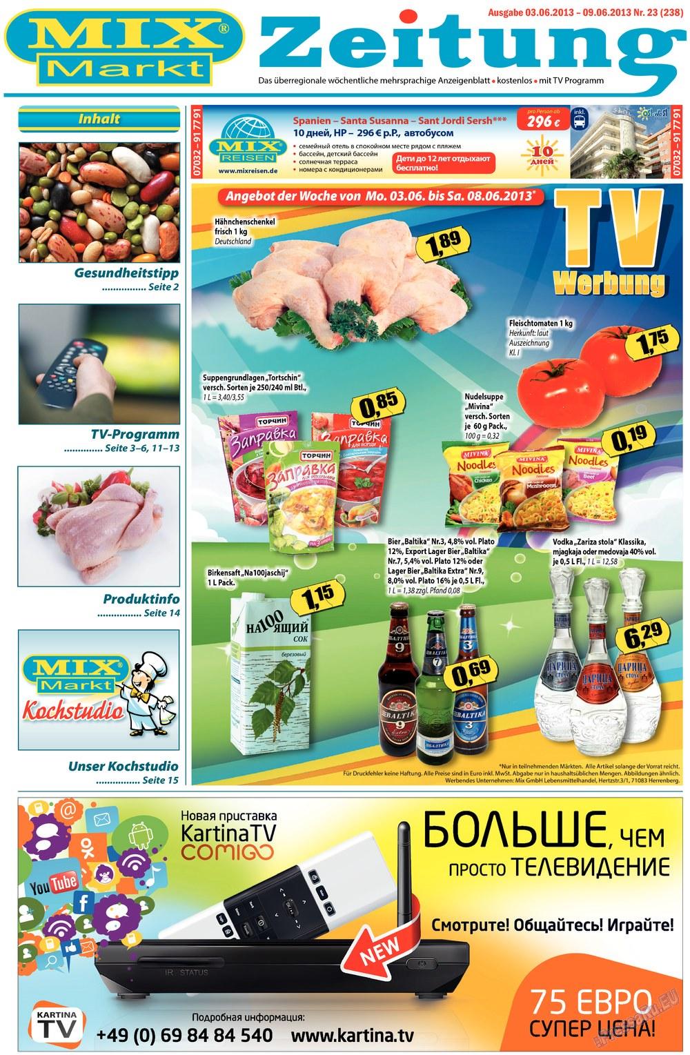 MIX-Markt Zeitung (газета). 2013 год, номер 23, стр. 1