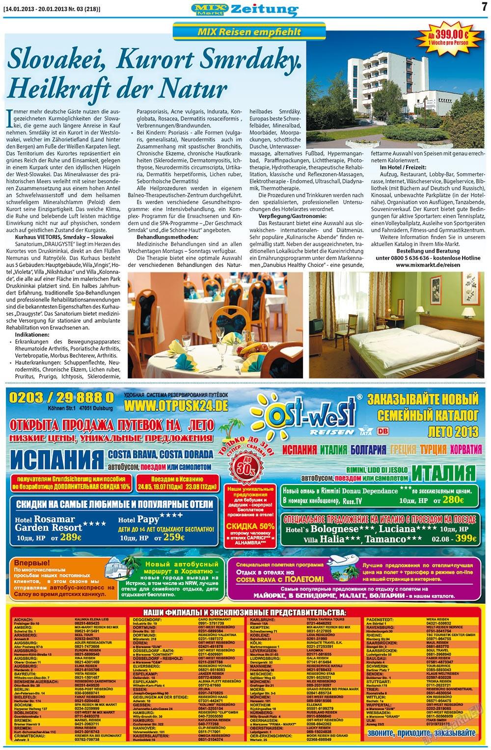 MIX-Markt Zeitung (газета). 2013 год, номер 3, стр. 7