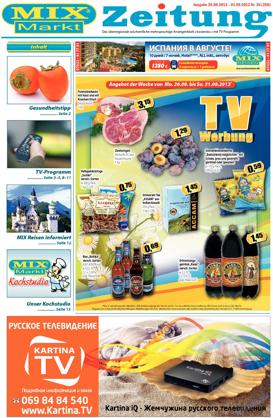 MIX-Markt Zeitung (газета). 2013 год, номер 35, стр. 1