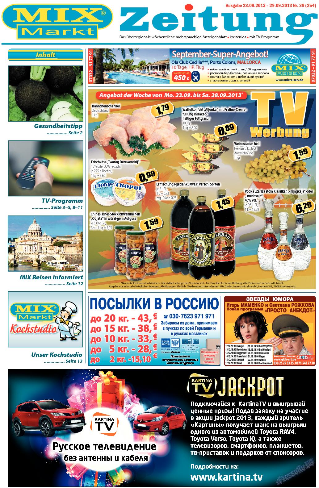 MIX-Markt Zeitung (газета). 2013 год, номер 39, стр. 1