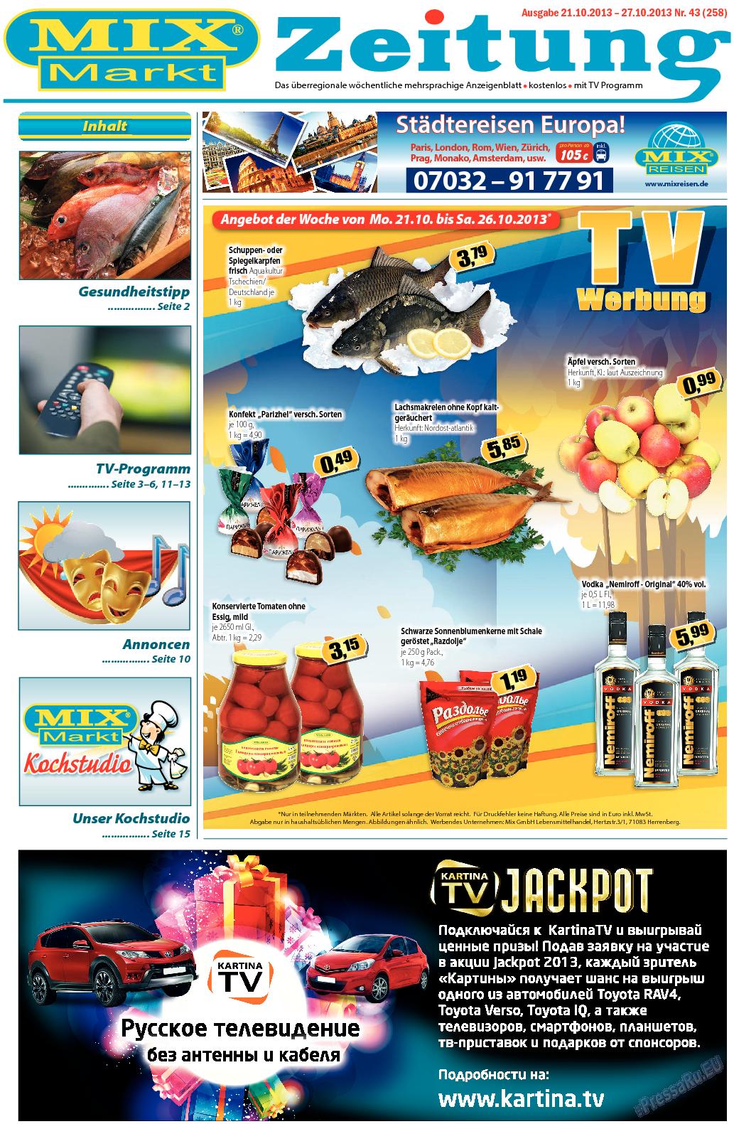 MIX-Markt Zeitung (газета). 2013 год, номер 43, стр. 1