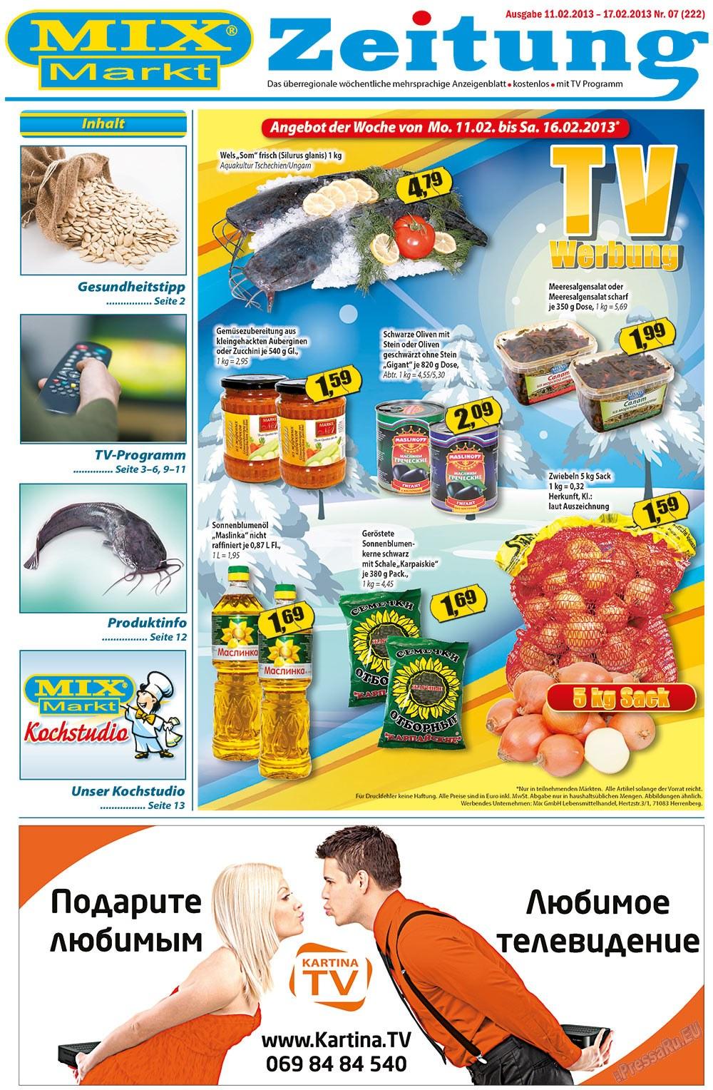 MIX-Markt Zeitung (газета). 2013 год, номер 7, стр. 1