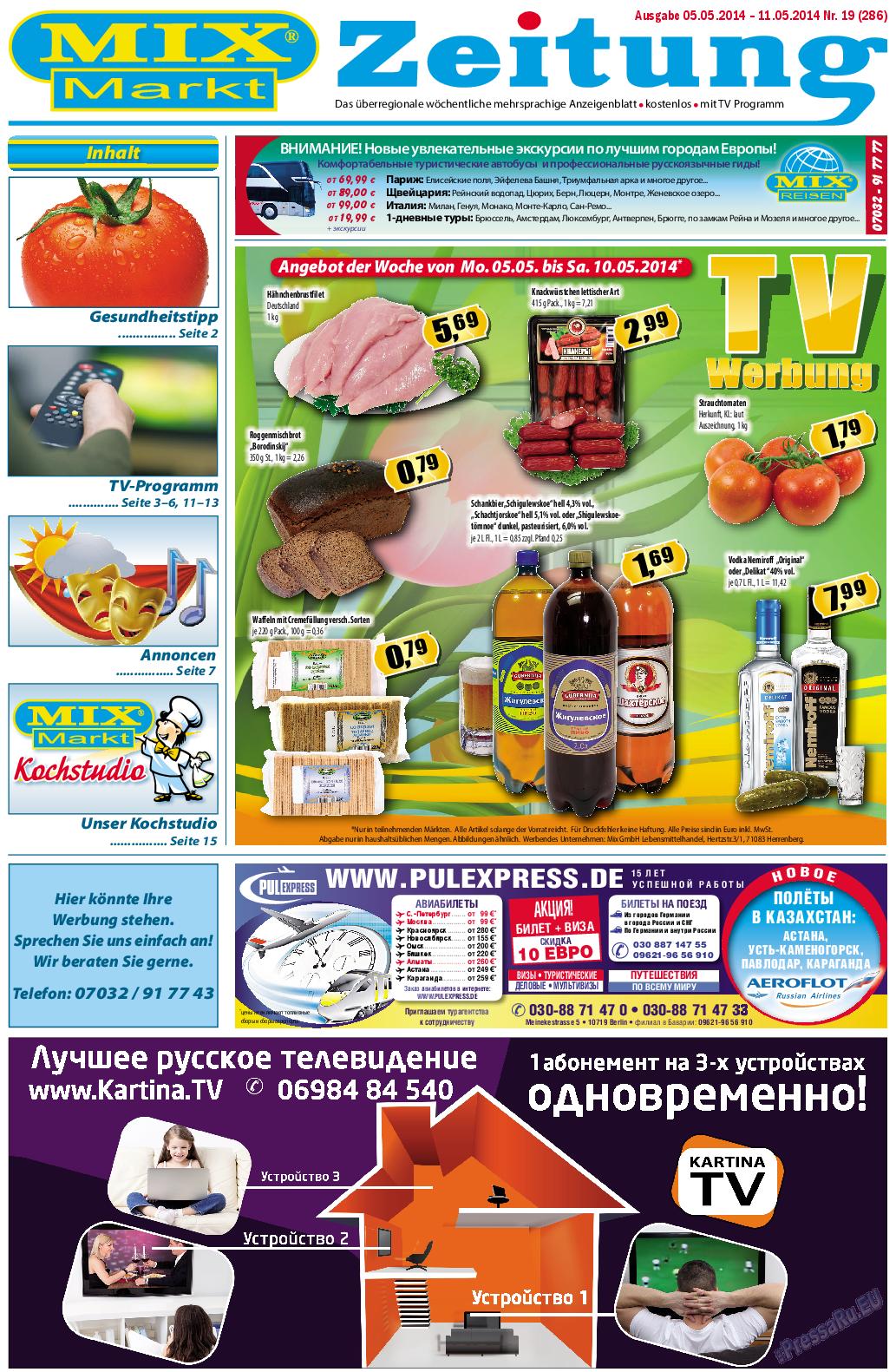 MIX-Markt Zeitung (газета). 2014 год, номер 19, стр. 1