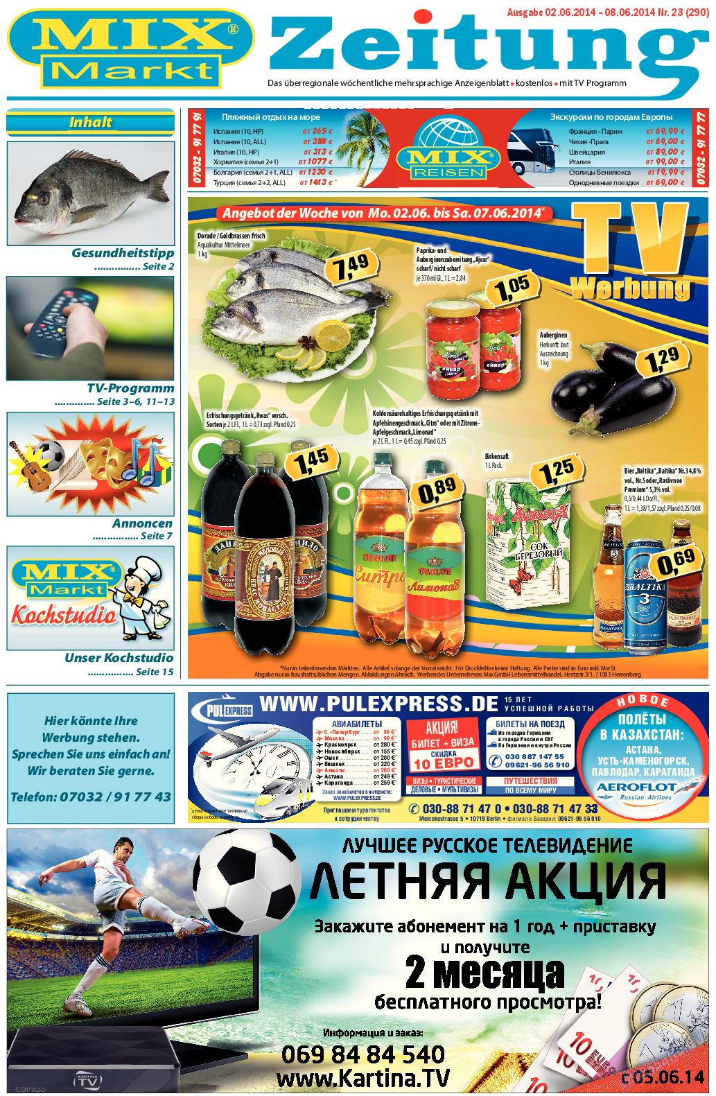 MIX-Markt Zeitung (газета). 2014 год, номер 23, стр. 1
