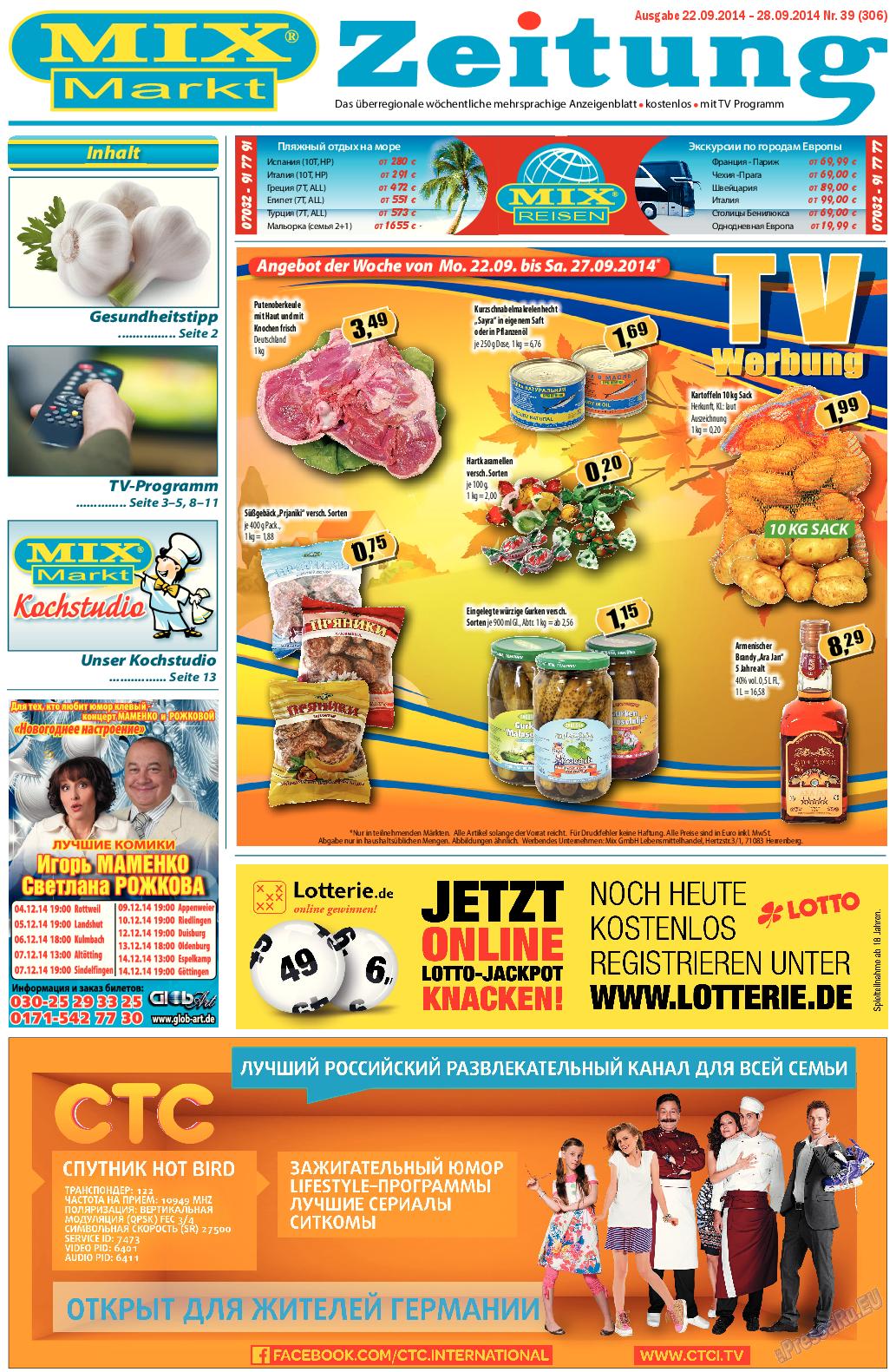 MIX-Markt Zeitung (газета). 2014 год, номер 39, стр. 1