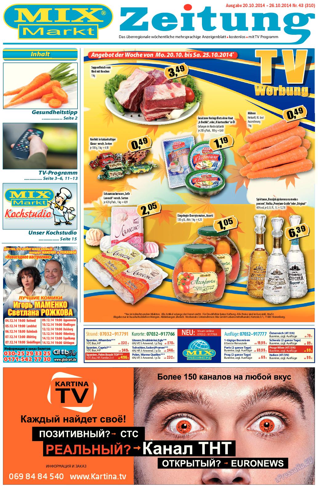 MIX-Markt Zeitung (газета). 2014 год, номер 43, стр. 1