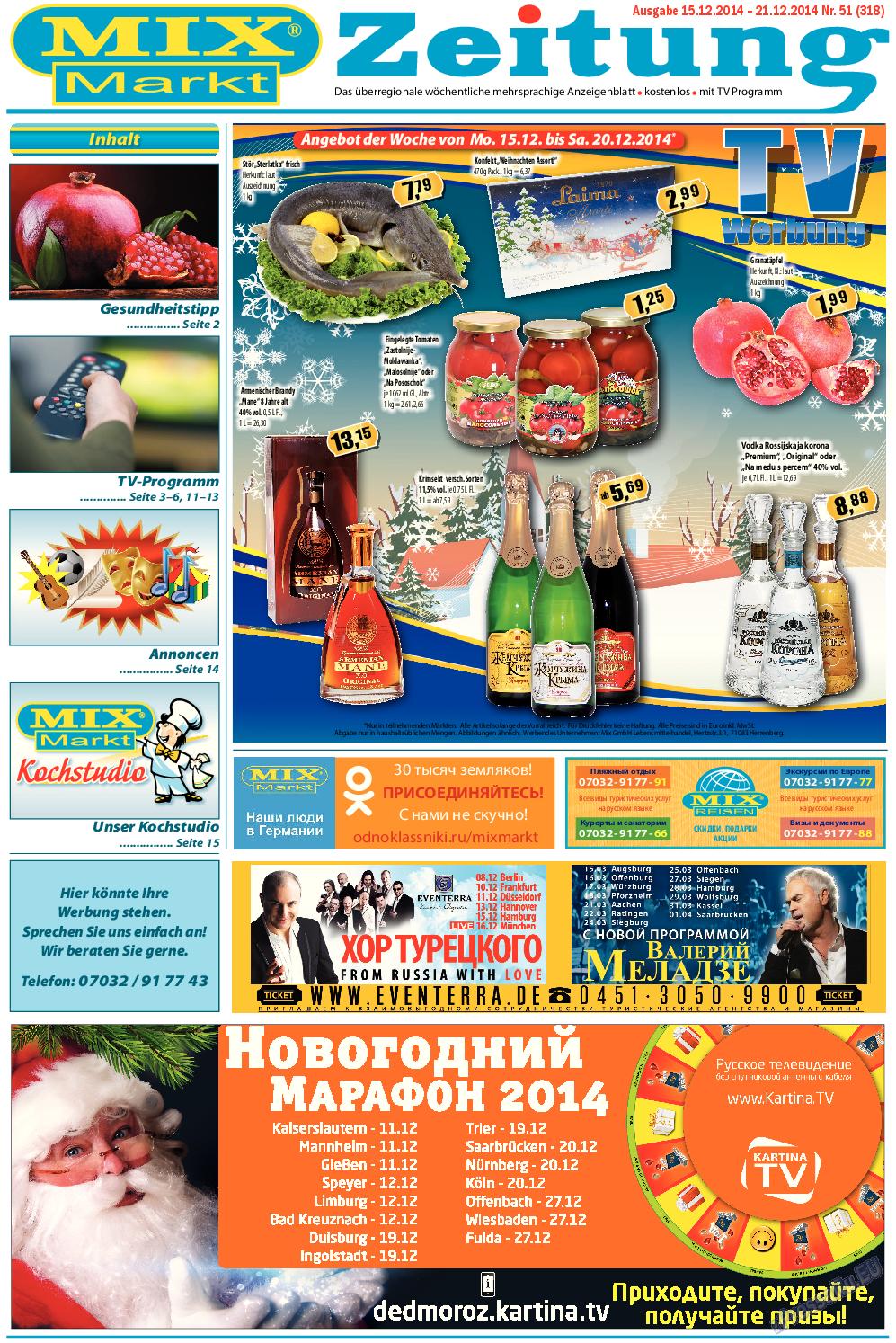 MIX-Markt Zeitung (газета). 2014 год, номер 51, стр. 1