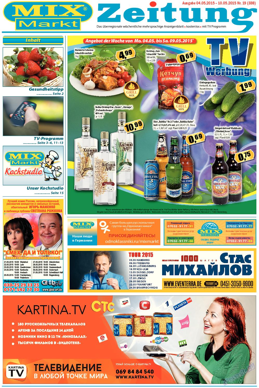 MIX-Markt Zeitung (газета). 2015 год, номер 19, стр. 1